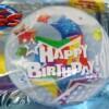 happy-birthday-double-bubble-balloon.jpg